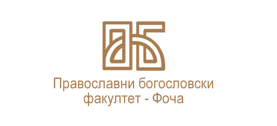https://www.dinecogroup.com/wp-content/uploads/2018/07/bogoslovija-foca1.png